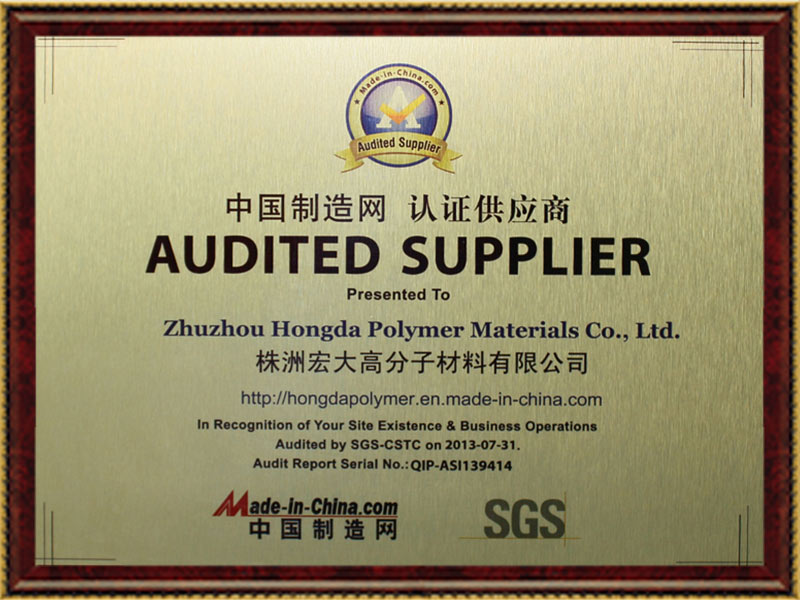 Audited Supplier of MIC